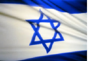 'Рука Москвы' и создание Израиля picture