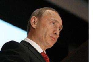 В.Путин: Инфляция экспортирована в Россию из развитых экономик picture
