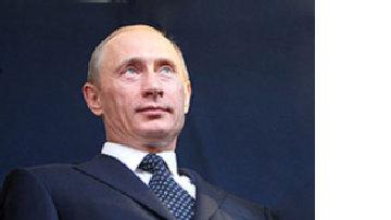 Рига обойдется без Путина picture