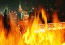 Не приближайся к Кремлю - обожжешься picture