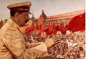 Горячая любовь в эпоху 'холодной войны' picture