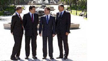 Саммит Россия-ЕС: расколотая Европа пытается продемонстрировать единство picture