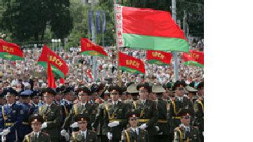 День независимости Беларуси - праздник с недоумением picture