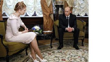 Тимошенко попросила у Путина четыре года отсрочки picture