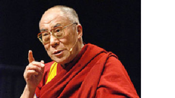 Пекинский комплекс Далай-ламы picture