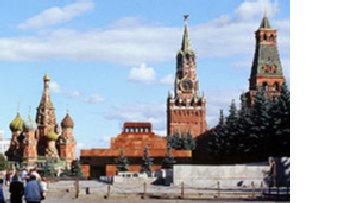 Россия - дорога домой, в Московское княжество picture