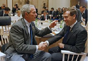 Россия: распыление власти picture