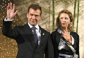 Супруга Медведева - верховная жрица праздника любви picture
