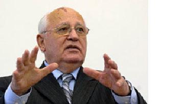 План Горбачева picture
