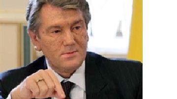 'Украина хочет равных правил игры' picture