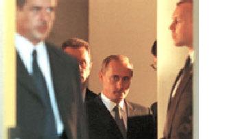 Гэбешники в Рунете? picture