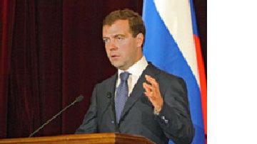 Осторожные перемены в России picture
