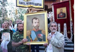 Россияне восстанавливают связь с имперским прошлым picture