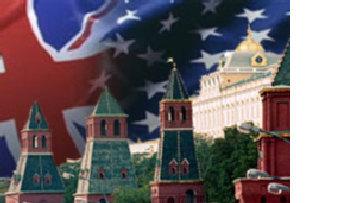 Да, приятель, Россия возвращается, а Америка завязла в болоте мессианства, так что терпи! picture