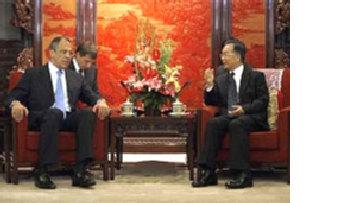 Россия и Китай поделили острова picture