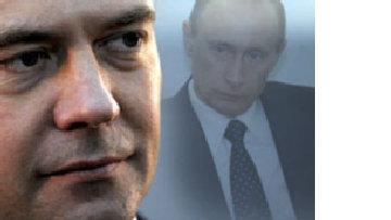 'Мильон терзаний': чей портрет должен висеть - Путина или Медведева? picture
