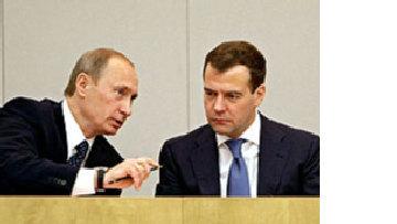 В ожидании кремлевского Годо-демократа picture