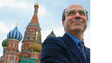 Инвестиции без инвестора: удивительные приключения британца в России picture