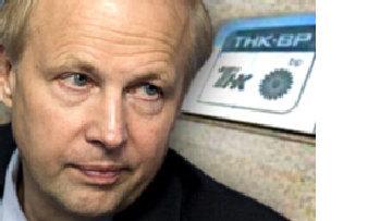 'ТНК-BP': не все в порядке в королевстве русском picture