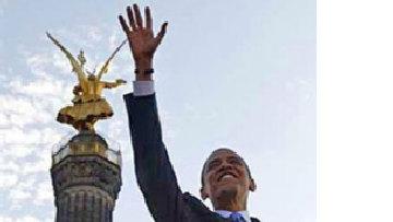 Иное представление об Обаме picture