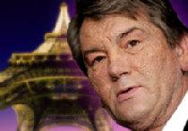 Ющенко атаковали из Франции picture