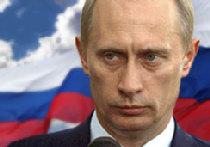 Загадочный властитель России picture
