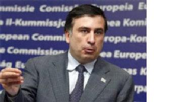 Михаил Саакашвили: Не стоит ожидать от Женевы 'волшебных результатов' picture