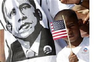 Обама и ребрендинг Америки picture
