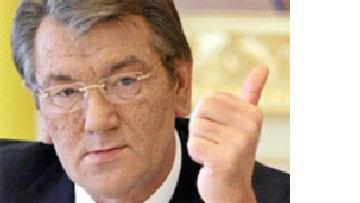 Дипломатическая победа Ющенко picture