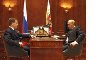 Так Россия скрывает кризис picture