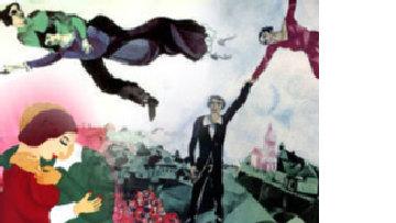 Корни Шагала, оставшиеся в России picture