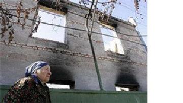 Правда о Южной Осетии picture