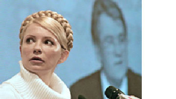 Ющенко не должен был назначать досрочные выборы picture