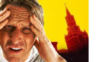 Россия: экономическое 'похмелье' picture