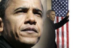 Российский экзамен для Обамы picture