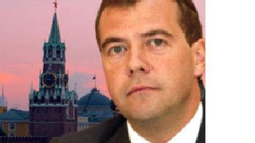 Новые тайны Кремля picture