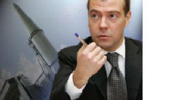 Россия пугает ракетами picture