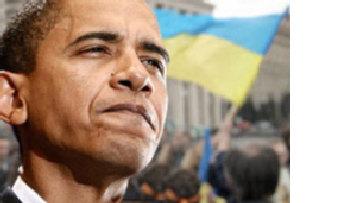 При Обаме Украина останется полем холодной войны США и России picture