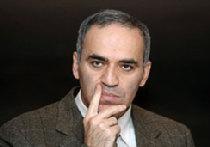 Гарри Каспаров: 'У меня ведь нет нефтяной скважины или свечного заводика' picture