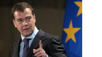 Рука, протянутая Европой Уралу picture