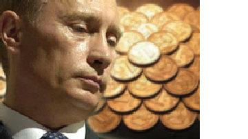 Изменить отношение к рублю picture