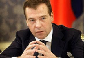 Медведев забывает про выборы в США picture