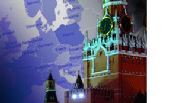 Россия вышла из карантина picture