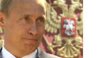 Путин - forever! picture