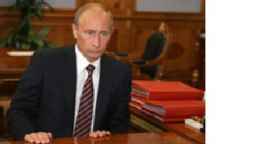 ЕС критикует Россию за политику протекционизма picture