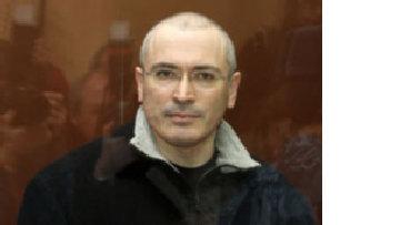 """Ходорковский: """"Все боятся"""" picture"""