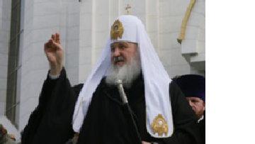 Новый православный патриарх не церемонится picture