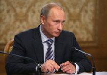 Путин все уже подсчитал picture
