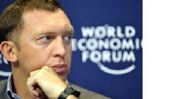Олег Дерипаска может разорвать связи с Британией picture