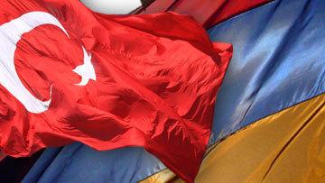 флаги турция армения